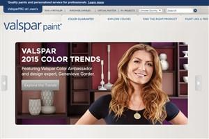 A D Moyer Announces New Valspar Paints A D Moyer Lumber